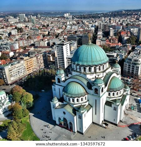 Sveti Sava Belgrade #1343597672