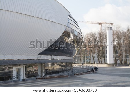 MINSK, BELARUS - MARCH, 19, 2019: Modern part of Dynamo stadium, Important football facility of the city of Minsk and Belarus over blue sky. #1343608733