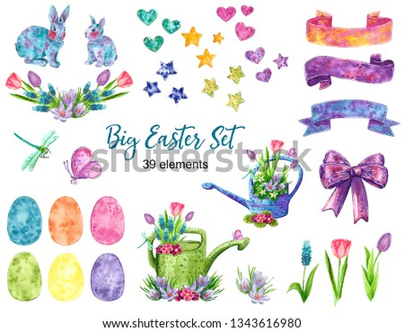 Easter clip art set with flowers, colorful eggs, purple ribbon, bands, hearts, stars, butterfly, dragonfly and easter bunnies, hand drawn watercolor illustration on white. Including spring bouquets.