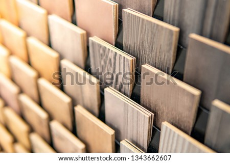 Sample of wood chipboard. Wooden laminate veneer material for interior architecture and construction or furniture finishing design concept Royalty-Free Stock Photo #1343662607