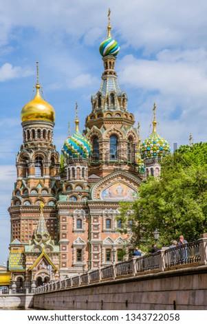 The St. Petersburg Savior on Spilled Blood building #1343722058