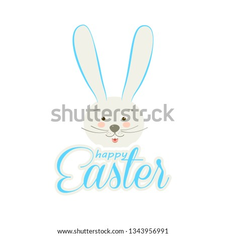 Happy Easter calligraphy greeting card  bunny character icon, cartoon rabbit animal, minimalist trendy style line art design fashion banner sale sign. Spring Holiday floral decoration #1343956991