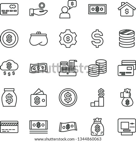 thin line vector icon set - bank card vector, cards, coins, front of the, column, denomination dollar, catch a coin, purse, money, dollars, cash, machine, bag hand, rain, mortgage, pedestal, gear #1344860063