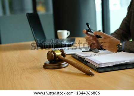 lawyer judge attorney justice at court. legal law gavel at courtroom. #1344966806