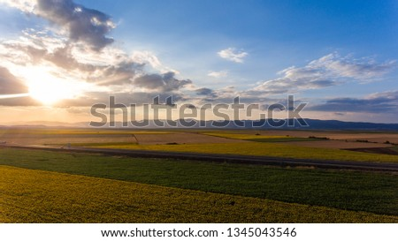 Aerial view of fields in Bulgaria #1345043546