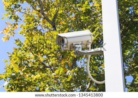 Outdoor waterproof ip security surveillance video camera. #1345413800