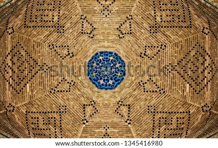 Traditional Iran ceramics artistic wall tile with an ornament. Iran Tiles. Exterior detail. Middle East. Mosque. Iran. Visit Iran. Yazd, Persia #1345416980
