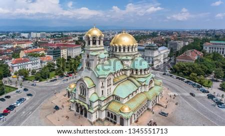 Aerial view over the capital Sofia, capital of Bulgaria #1345551713