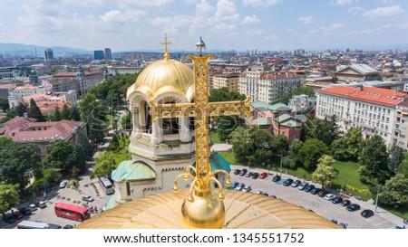 Aerial view over the capital Sofia, capital of Bulgaria #1345551752