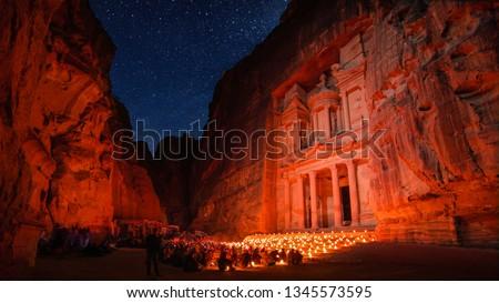 Petra by night show, Petra, Jordan #1345573595