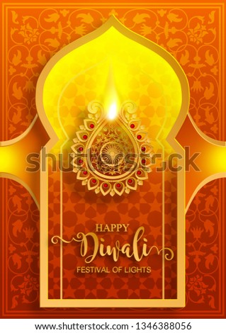Happy Diwali festival card with gold diya patterned and crystals on paper color Background. #1346388056