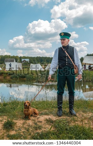 Belarus, Minsk, June 19, 2016. Equestrian festival Golden Spur,  #1346440304