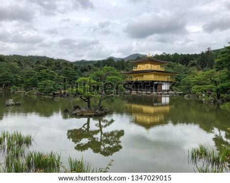 Temple of the Golden Pavilion (Kinkaku-ji) in Kyoto, Japan. #1347029015