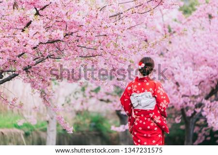 Asian woman wearing kimono with cherry blossoms,sakura in Japan. #1347231575
