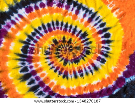 Bright Colorful Abstract Psychedelic Tie Dye Swirl Design Pattern. #1348270187