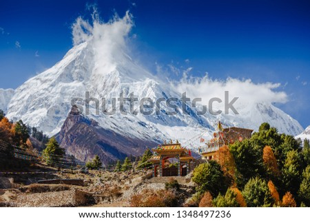 Spectacular view of Manaslu mountain on Around Manaslu trail Himalayas, Nepal #1348497236