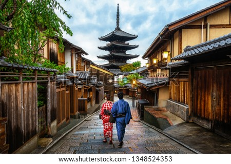 Kyoto, Japan Culture Travel - Asian traveler wearing traditional Japanese kimono walking in Higashiyama district in the old town of Kyoto, Japan. #1348524353