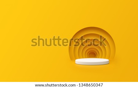 3D Render of Abstract Yellow Composition with Podium. Minimal Studio with Round Pedestal and Copy Space. Futuristic Interior Backdrop for Landing Page, Showcase, Product Presentation.  #1348650347