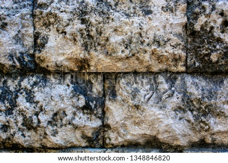 Marble rock wall texture. #1348846820