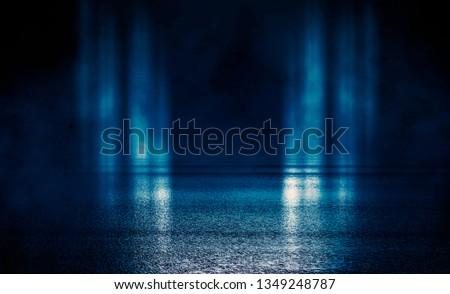 Background of empty dark scene. Background of empty street at night. Wet asphalt, reflection of neon multi-colored light. Fog, smoke, spotlight #1349248787