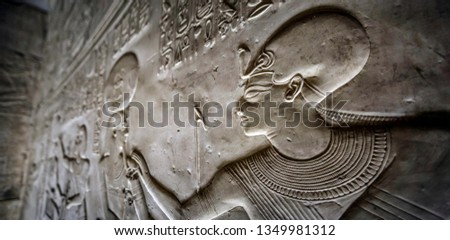 Detail of the relief, drawing with hieroglyphs based on the mythology of ancient Egypt - Temple of Sethy the First at Abydos - Middle Egypt Royalty-Free Stock Photo #1349981312