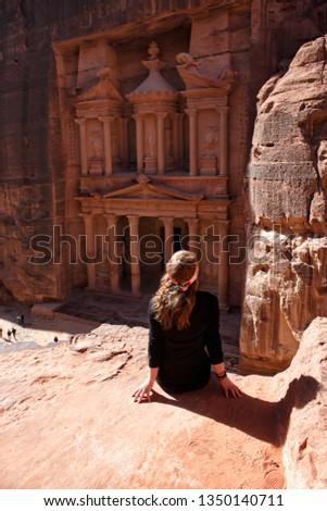 Jordan, Petra city, unecso  #1350140711