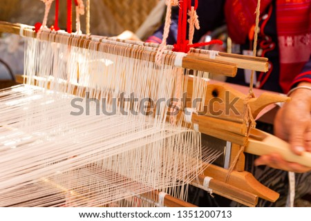 Weaving equipment Household weaving - Detail of weaving loom for homemade silk Used for silk weaving or textile production of Thailand  #1351200713