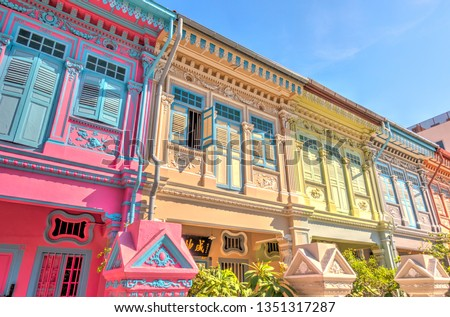 Singapore, Historical buildings in Joo Chiat Road district Royalty-Free Stock Photo #1351317287