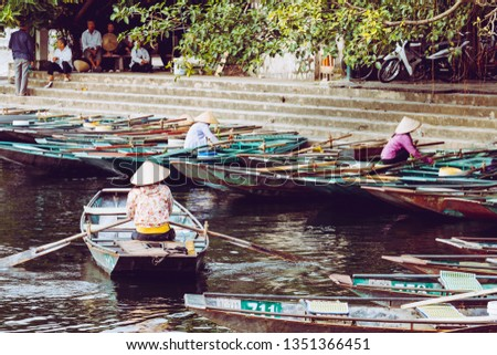 Rowing boat waiting for passengers at Hoa Lu - Tam Coc, Ancient Town,Vietnam. #1351366451