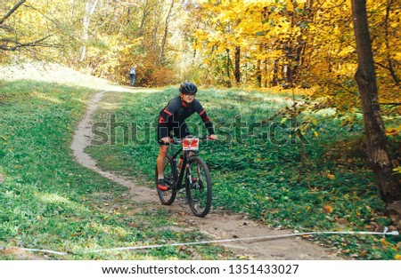 October 14, 2018, Minsk, Belarus.2018 Olympic Cross Country Cup XCO in Medvezhino A man cycling along a forest trail #1351433027