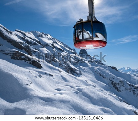 Titlis Rotair revolving cable car to the top of Mount Titlis in Engelberg, Switzerland #1351510466