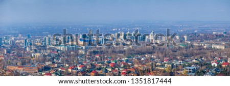 Amazing good day in Almaty city near  Tian Shan mountains in March. Best place for active life, vacation, hiking and trekking in Kazakhstan. Best view from the hills around the city. #1351817444