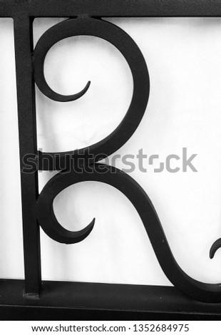 alphabet letter R #1352684975