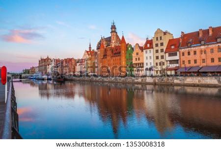 Gdansk old town at amazing sunrise. Gdansk. Poland #1353008318
