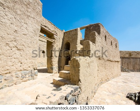 Fort Bahal or Fortress Hisn Tamah, UNESCO World Heritage Site, Hajar al Gharbi Mountains, Dhakiliya Region, Sultanate of Oman, Arabia, Middle East, oct 2015 #1353337076