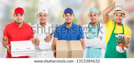 Occupations occupation education training profession doctor cook group of young people latin man job town city #1353384632