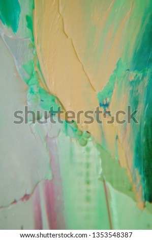 Fragment of multicolored texture painting. Abstract art background. oil on canvas. Rough brushstrokes of paint. Closeup of a painting by oil and palette knife. Highly-textured, high quality details. #1353548387