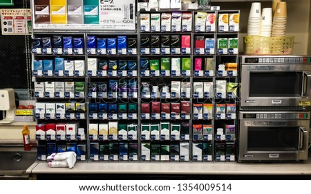 Tokyo / Japan - March 6, 2019 : Shelf of varied cigarette on counter of Seven convenient store. #1354009514