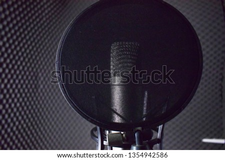 Studio microphone in the studio #1354942586