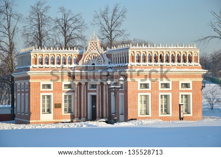 Ancient Russian royal palace in the Baroque style of red brick #135528713