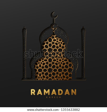 Ramadan vector background. Effect of the cut paper with the embossed Arabic calligraphic text of the Ramadan Kareem. Creative design greeting card, banner, poster. Traditional Islamic holy holiday. #1355633882