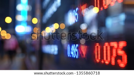 Display stock market numbers in a street #1355860718