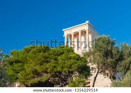 Temple of Athena Nike on the Acropolis in Athens, Greece UNESCO World Heritage #1356229514