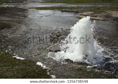 Burst water main Royalty-Free Stock Photo #1356738548