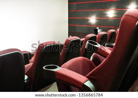 Lviv, Ukraine - 03.31.2019: Planeta Kino cinema theatre before morning presentation #1356865784
