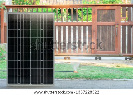 Solar cell in smart home electricity power to control automatic