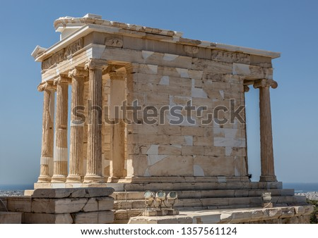 Temple of Athena Nike Propylaea Ancient Entrance Gateway Ruins Acropolis in Athens, Greece. Nike in Greek means victory #1357561124