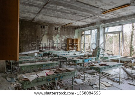 School premises in the city of Pripyat in Ukraine. Emptiness. Dampness. Exclusion Zone. Chernobyl zone #1358084555