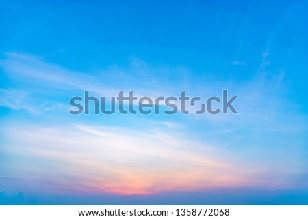 Beautiful light from the nature at sunset every day. #1358772068