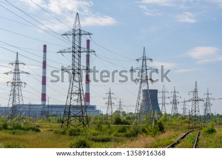 technogenic landscape, high-voltage power lines. The natural complex here has undergone an intensive technogenic impact during the entire period of the existence of the plants #1358916368